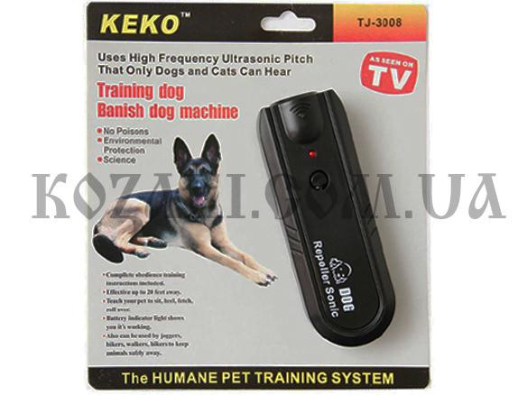 Отпугиватель для собак чисто отпугиватель грызунов на ne555